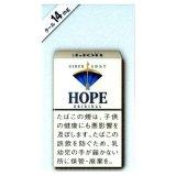 ホープ(10)