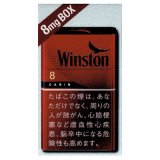 ウィンストン・キャビン・レッド・8・ボックス