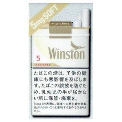 画像1: ウィンストン・キャスター・ホワイト・5