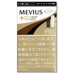 画像1: メビウス・ゴールド・ロースト・プルームテック・プラス専用
