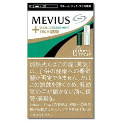 画像1: メビウス・ゴールド・クリア・ミント・プルームテック・プラス専用