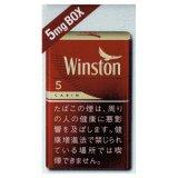 ウィンストン・キャビン・レッド・5・ボックス