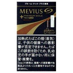 画像1: メビウス・プレミアムゴールド・レギュラー・プルームテック・プラス専用