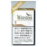 ウィンストン・キャスター・ホワイト・5・ボックス
