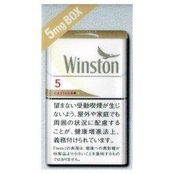 画像1: ウィンストン・キャスター・ホワイト・5・ボックス