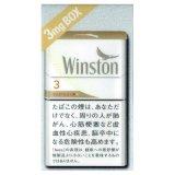 ウィンストン・キャスター・ホワイト・3・ボックス