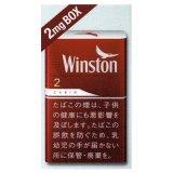 ウィンストン・キャビン・レッド・2・ボックス