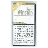 ウィンストン・キャスター・ホワイト・ワン・100's・ボックス