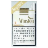 ウィンストン・キャスター・ホワイト・3