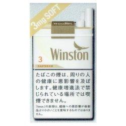 画像1: ウィンストン・キャスター・ホワイト・3