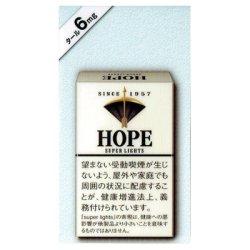 画像1: ホープ・スーパーライト