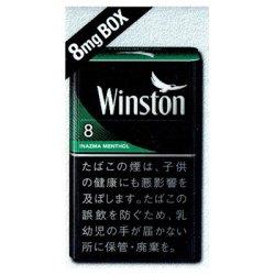 画像1: ウィンストン・イナズマ・メンソール・8・ボックス