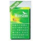 ウィンストン・スパークリングメンソール・5・ボックス