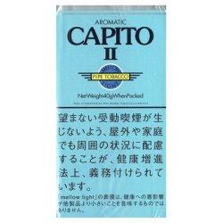 画像1: カピート・メローライト(40)