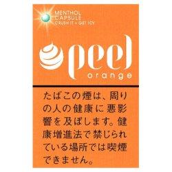 画像1: ピール・スプラッシュ・オレンジ