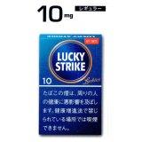 ラッキー・ストライク・エキスパート・カット・10