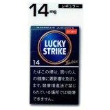 ラッキー・ストライク・エキスパート・カット・14
