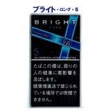 ブライト・ロング・5
