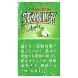 スタンレー・アップル