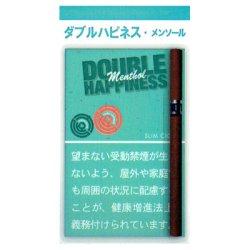 画像1: ダブルハピネス・メンソール