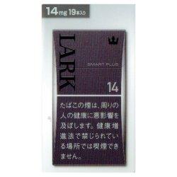 画像1: ラーク・スマートプラス・14mg・ボックス