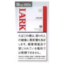 画像1: ラーク・マイルド100ボックス
