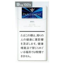 画像1: パーラメント100ボックス