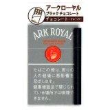 アーク・ローヤル・ブラック・チョコレート