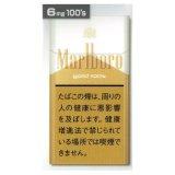 マールボロ・ゴールド・100's・ボックス