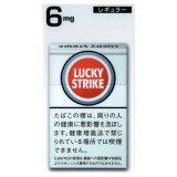 ラッキー・ストライク・ライトボックス