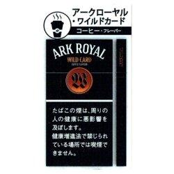 画像1: アーク・ローヤル・ワイルド・カード