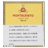 モンテクリスト・ミニシガリロ