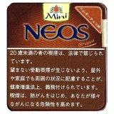 ネオス・チョコレート