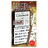 チャップマン・スーパースリム・クラシック