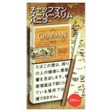 チャップマン・スーパースリム・バニラ