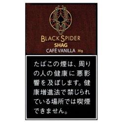 画像1: ブラックスパイダーシャグ・カフェバニラ