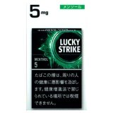 ラッキー・ストライク・エキスパート・メンソール・5