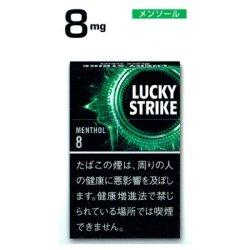 画像1: ラッキー・ストライク・エキスパート・メンソール・8