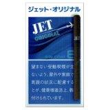 ジェット・オリジナル・8