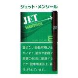 ジェット・メンソール・8