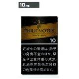 フィリップモリス・10・KSボックス