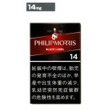 フィリップモリス・14・KSボックス