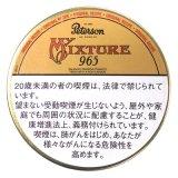 ピーターソン・マイミクスチャー965