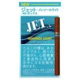 ジェット・メンソールライト・KSボックス