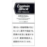 キャプテンブラック・オリジナル(42.5)