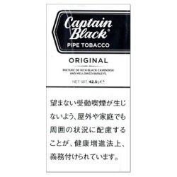 画像1: キャプテンブラック・オリジナル(42.5)