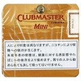 クラブマスター・ミニ・スマトラ