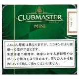 クラブマスター・ミニ・ブラジル
