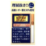 ボヘーム・シガーNo.6