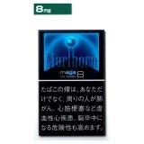マールボロ・アイス・ブラスト・メガ・8・ボックス